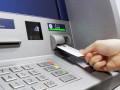 Лжесотрудник банка похитил 220 тысяч рублей у жителя Якутска