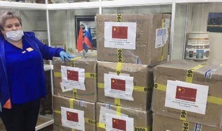 В Нерюнгринский район прибыла гуманитарная помощь из Китая