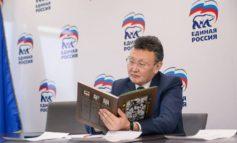 В исполкоме «Единой России» прокомментировали задержание члена партии Ивана Слепцова