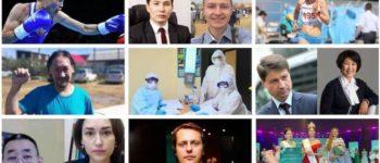 Главные персоны года: кого больше всего обсуждали якутяне в уходящем 2020-м