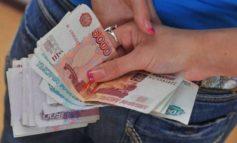 В Якутии бывшую чиновницу приговорили к условному сроку и штрафу за мошенничество в крупном размере