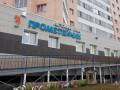 Детский сад «Прометейчик» в Якутске полностью закрыли на санобработку