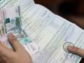 Директор страховой компании «Стерх» предстанет перед судом за подделку документов в Якутии