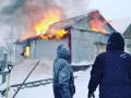 Пекарня сгорела в селе Куберганя Абыйского района Якутии