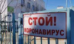 39 новых случаев коронавируса выявлено в Якутии