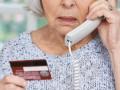 Лжеследователь похитила у пенсионерки из Якутии около 250 тысяч рублей