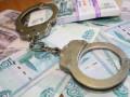 Экс-сотрудницу банка обвиняют в хищении более 35 млн рублей в Якутии