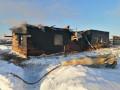 Следователи начали проверку после гибели двух человек при пожаре в якутском селе Суола