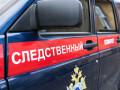 СК проводит проверку видео с избиением школьника учителем в Якутии