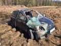 Женщина пострадала в ДТП в Верхневилюйском районе Якутии