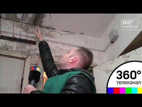 """Мастера ремонта """"случайно"""" затопили несколько квартир во время реставрации"""