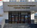 Мэрию Якутска обязали оплатить штраф в полмиллиона рублей за невыполнение капремонта в жилом доме