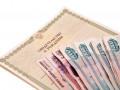 Свыше 133 миллионов рублей взыскали у должников по алиментам в Якутии