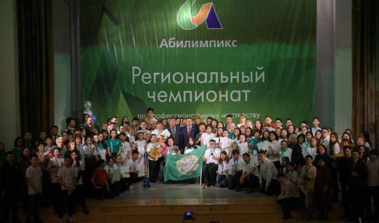 В марте в Якутии пройдет Абилимпикс