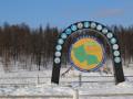Главу Чурапчинского района Якутии лишили права занимать должность на госслужбе